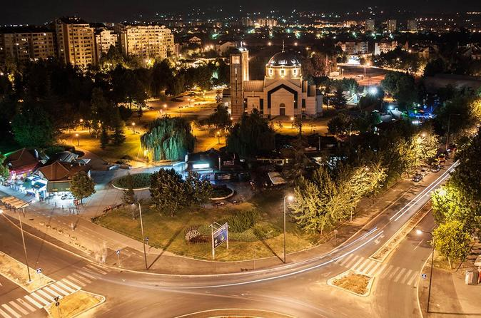 Skopje Nis, Serbia - One day tour