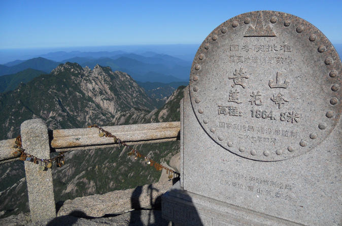 All-Inclusive Private Tour: Huangshan Mountain Exploration With Round-Trip Cable Car