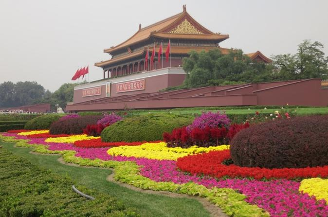 One Day Private Walking Tour of Beijing With Public Transportation and Complimentary Foot massage