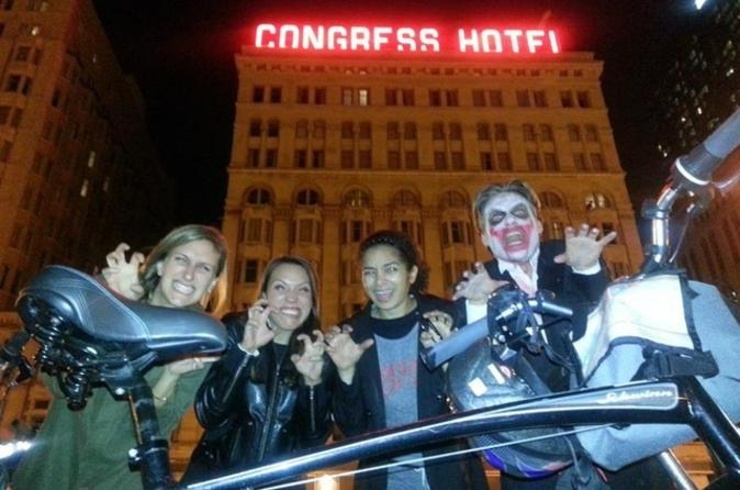 Fright Hike: Halloween Edition Chicago Bike Tour