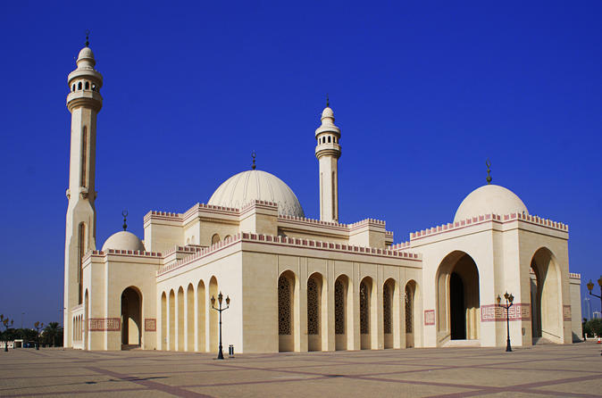 Full Day Private Tour: Treasures of Bahrain