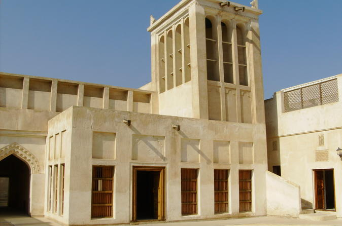 Half Day Private Tour: Old Capital of Bahrain City Tour