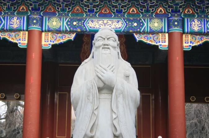 Beijing-walking-tour-history-of-chinese-thought-and-religion-led-by-a-in-beijing-106981