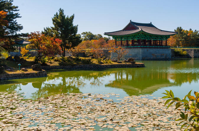 Private City Tour To Seoul From Icn