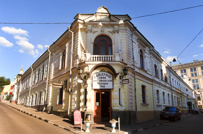 Sandun-banya-authentic-russian-bath-experience-in-moscow-in-moscow-124696