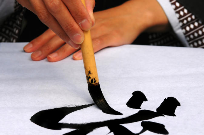 Private-japanese-arts-and-culture-tour-aikido-calligraphy-manga-and-in-tokyo-143730