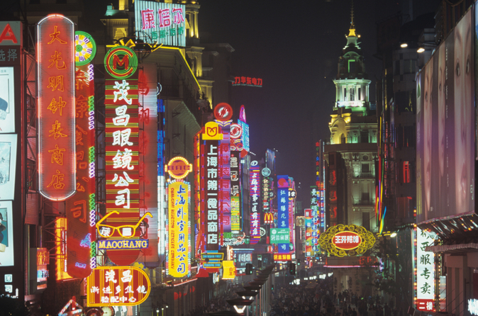 Small-group-shanghai-shopping-tour-including-banquet-lunch-in-shanghai-162885