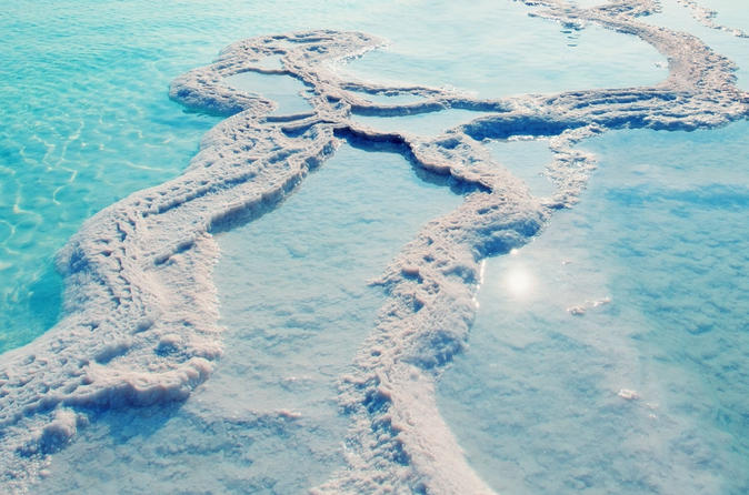 Dead Sea Relaxation Tour from Raanana