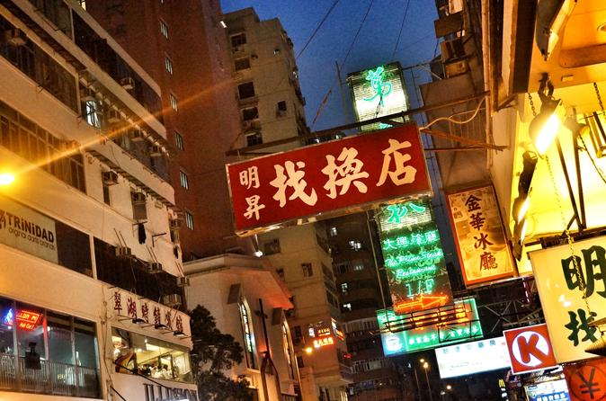 Private 4.5-Hour Hong Kong Night Tour: Exploring Kowloon