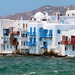 2-Day Mykonos Experience from Athens