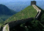 China tours, sightseeing, things to do