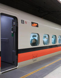 Taiwan High Speed Railway Discount E-ticket from Taipei