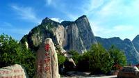 Xi'an Huashan Mountain Adventure Day Tour
