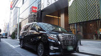 Private departure transfer from Tokyo city to  Tokyo Haneda Airport(HND) Private Car Transfers