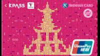 Seoul City Tour Package Pass: K-Pass