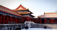 Private Beijing Walking Tour of the Forbidden City