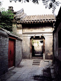 Beijing Hutong Tour including Hutong Museum and Tea with a Local Family