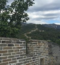 Private Day Tour: Mutianyu Great Wall, Tian'anmen Square, and Forbidden City