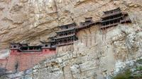 Private Two-Day Datong Tour from Beijing