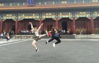 Small Group Tian'anmen Square, Forbidden City and Summer Palace Tour with Lunch