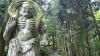Kunisaki Peninsula 2 Days Tour: into a world of religion and history