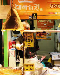 Seoul Through a Lens: Korea's Past and Present Urban Photography Tour