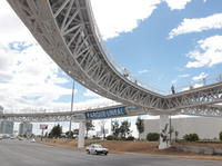Star of Puebla Observation Wheel Admission