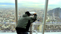 Private Santiago Bike Tour with Sky Costanera Panoramic Visit