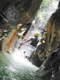 Puerto Plata Shore Excursion: Damajagua Waterfalls Tour For Amber Cove Cruise Ship Passengers
