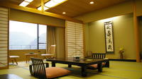 Overnight Stay at Takinoyu Ryokan in a Main Standard Tatami room with Onsen and Meals