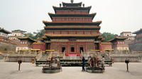 Private Day Tour of Chengde City Sightseeing from Beijing