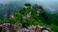 Private transfer Service from Beijing To Jinshanling or Simtai Great Wall