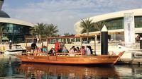 Abu Dhabi Daylight Cruise