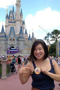 Walt Disney World Family Park Assistant