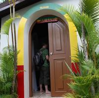 Private Bob Marley Mausoleum Tour from Ocho Rios