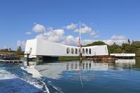 USS Arizona Memorial Narrated Tour