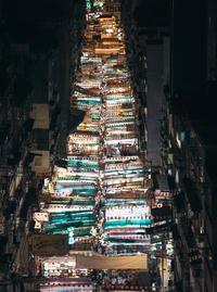 Kowloon Evening Walking Tour with Dinner: Yau Ma Tei and Jordan