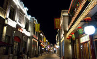 Private Night Walking Tour: Tian'anmen Square Area and Lao She Teahouse Performance