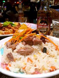 Xinjiang Silk Road Impression Dining Experience Including Houhai Lake and Yandai Xie Street