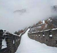 Private Full-Day Great Wall Tour: Juyongguan, Badaling and Mutianyu
