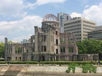 2-Day Hiroshima Tour from Kyoto Including Miyajima and Kurashiki
