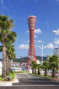 Kobe Walking Tour Including Sake Tasting at Hakutsuru Sake Brewery Museum from Kyoto