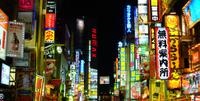 Shinjuku and Kabukicho Evening Walking Tour