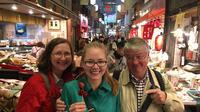 Full-Day Kyoto Private Custom Walking Tour