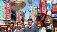 Osaka Walking Tour