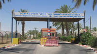 Air-Conditioned Transfer Allenby / King Hussein Bridge to Amman Airport Private Car Transfers