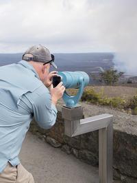 Big Island Hawaii Volcano Adventure