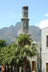 Cape Malay Cultural Tour of Cape Town