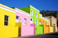 Cultural Cape Town*