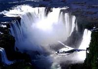Iguacu Falls Panoramic Helicopter Flight*